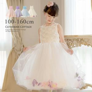キッズドレス 結婚式 発表会 女の子 バラチュールの花びら入りスカートドレス 100 110 120 130 140 150 160 cm TAK catherine