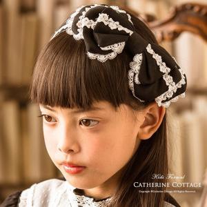 レースリボンカチューシャ ヘアアクセサリー 子ども用カチューシャ 女の子 ブラック FRSP