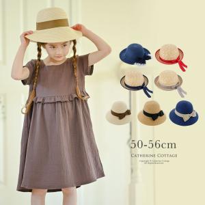 キッズ 女の子 子供用 麦わら帽子 50 52 54 56cm TAK catherine