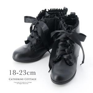 キッズブーツ 子供靴 ジュニア 女の子 ヒール フリルリボンレースアップブーツ  ハイカット 編み上...