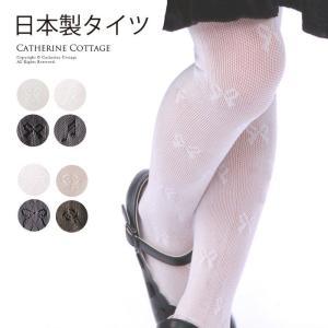 高級子供タイツ 日本製 キッズ フォーマル 女の子 白 黒 リボン柄 音符柄 110 120 130 140 cm  [YUPS4] FRSP