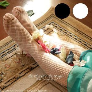 子供タイツ 日本製 子供用網タイツ 子供ドレスやワンピースに合わせて 子供フォーマル ブラック 黒 白 ホワイト [YUP4] catherine