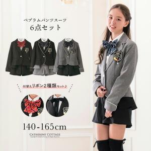 卒業式 小学校 女子 パンツスーツ 女の子 卒服 ガールズぺプラムパンツスーツ セット フォーマル 140 150 160 165 cm TAK|catherine