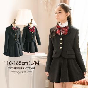 入学式・卒業式スーツ4点セット バックリボン刺繍スーツ フォ...