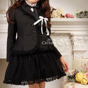 卒業式 小学生 女子 入学式 子供服 女の子 チュールスカートスーツ 女子 110 120 130 140 150 160 cm TAK|catherine
