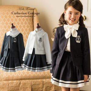 入学式スーツ 女の子 セット 子供服 卒園式 キッズ フォー...