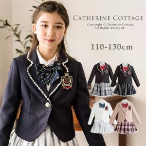 入学式 子供服 女子 小学校 スーツ キッズサイズスーツ5点セット 女子 110 120 130 cm|catherine