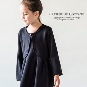 卒園式 子供服 女 フォーマル ミラノリブニットスーツ アンサンブル 2点セット 110 120 130 140 cm|catherine