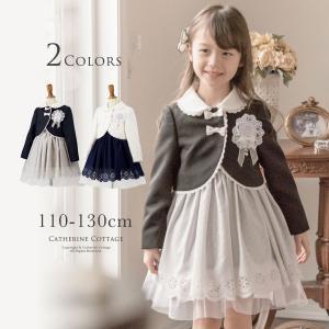 入学式 子供 女 卒園式 小学校 子供服 リボンボレロとスカラップパンチングワンピース スーツセット 110 120 130 cm|catherine