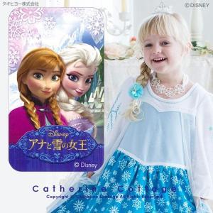ハロウィン アナと雪の女王 エルサのドレス風ワンピース テー...