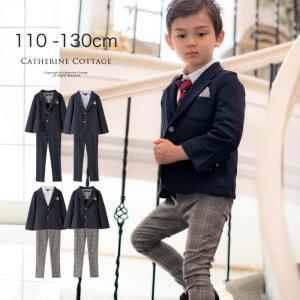 入学式 卒園式 七五三 小学校 幼稚園 キッズ スーツ 男の子 おしゃれ 子供スーツ3点セット 白 青 通販 110 120 130 cm TAK|catherine
