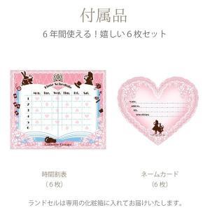 日本製 6年保証 アリスランドセル 女の子 キ...の詳細画像3