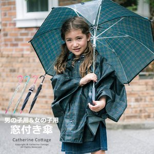 傘 キッズ グラスファイバー 透明窓 小花柄 45 50cm 軽量 プラスチック骨 TAK|catherine