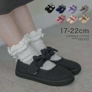 【女の子用】履きやすいプチプラ上履きの画像