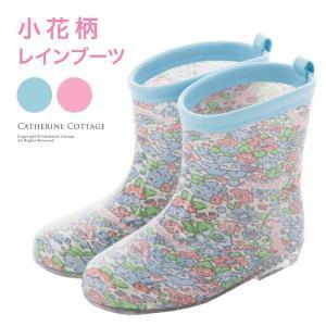 キッズ 長靴 女の子 オリジナル小花柄プリントレインブーツ 14 15 16 17 18cm
