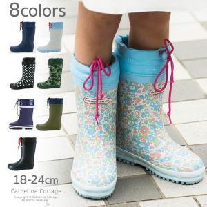 長靴 キッズ 雪 雨 子供 ジュニア長靴 フード付きラバーブーツ レインブーツ 18 19 20 21 22 23cm PM
