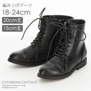 袴用 ブーツ レースアップブーツ 女の子 男の子 黒 卒園式 卒業式 18 19 20 21 22 ...