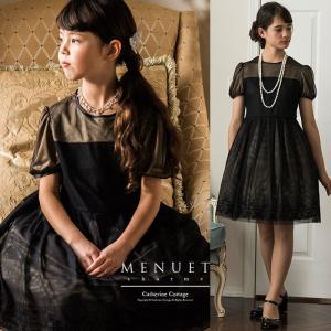 子供ドレス 女の子 結婚式 発表会 チュールスカート刺繍ドレス ワンピース 120 130 140 150 cm TAK|catherine