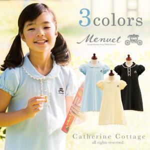 子供ワンピース 女の子 カジュアル ロゴ刺繍ワンピース メヌエット 100 110 120 130 140 150cm TAK|catherine