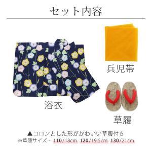 子供浴衣 腰上げ不要 京都発 レトロ柄こだわり...の詳細画像2