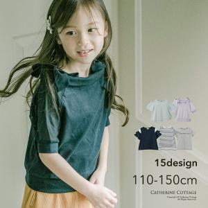 子ども服 半袖 カットソー 女の子 Tシャツ 春 夏 110 120 130 140 150 cm [処分価格 返品不可] TAK catherine