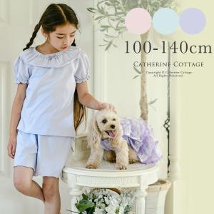 女の子 ルームウェア 綿100% 部屋着 半袖パジャマ コットン 100 110 120 130 140 cm TAK|catherine