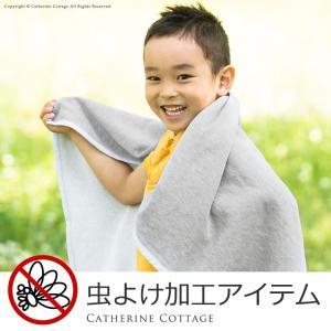 防虫 防蚊 虫除け 子供 アウトドア 虫よけブランケット TAK|catherine
