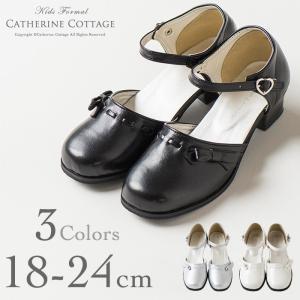 子供靴 フォーマル 女の子 発表会 結婚式 廉価版 リボンフォーマルシューズ 18 19 20 21...