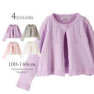 子供服 羽織物  キッズカーディガン 女の子 フラワー刺繍カーディガンボレロ 100 110 120 130 140 cm TAK|catherine