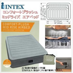 ベッド表面には、フロック加工という肌触りの良いベロア調の加工をしています。ベッドの高さミッドライズ3...