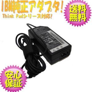 【送料無料】★IBM ACアダプタ /IBM ThinkPadシリーズ16V/3.5A★【中古】|catnet-store