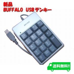 【送料無料】★BUFFALO BTKU2H01SVA USBタイプのテンKB★|catnet-store