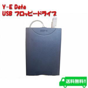【送料無料】★Y-E Data USB FDD OSのインストール等やフロッピーブートなどに!★【中古】|catnet-store