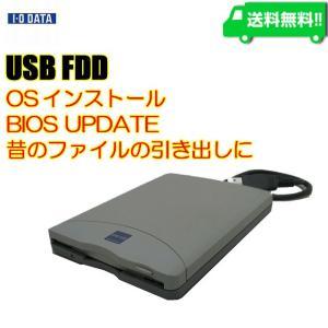 【送料無料】★IO-DATA USB FDD OSのインストール等やフロッピーブートなどに!★【中古】|catnet-store