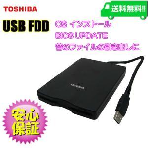 【送料無料】★TOSHIBA USB FDD OSのインストール等やフロッピーブートなどに!★【中古】|catnet-store
