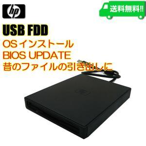 【送料無料】★HP USB FDD OSのインストール等やフロッピーブートなどに!★【中古】|catnet-store