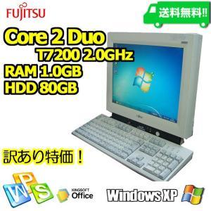 【訳あり】【FUJITSU 一体型 15型/1.0GB/80GB/CD/XP】【送料無料】【デスクトップパソコン】【中古】【訳あり】|catnet-store