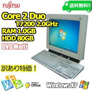 【訳あり】【FUJITSU 一体型 15型/1.0GB/80GB/DVDマルチ/XP】【送料無料】【デスクトップパソコン】【中古】【訳あり】|catnet-store