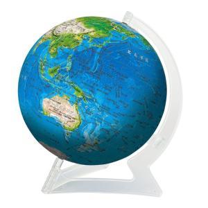 3D球体パズル ブルーアース2 地球儀 240ピース|catrunshop