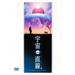 KAGAYA 宇宙一直線 DVD|catrunshop