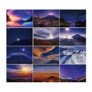 富士の星暦ポストカード12枚セット OPP袋入|catrunshop