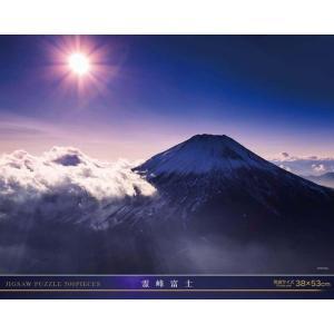 【ポスト投函不可】KAGAYA 富士の星暦 霊峰富士 パズル 500P|catrunshop