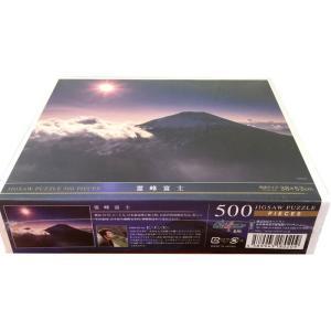 KAGAYA 富士の星暦 霊峰富士 パズル 500P|catrunshop|02