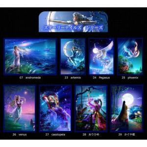 KAGAYA ポストカード 27種コンプリートセット|catrunshop