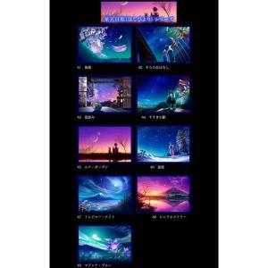 KAGAYA ポストカード 星天日和 9枚セット(バラ組合セット)|catrunshop