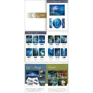 KAGAYA パンフレット型イラスト集 KAGAYA Works|catrunshop