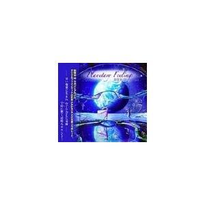 Planetary Feelings プラネタリー・フィーリングス ミュージックCD 加賀谷玲|catrunshop