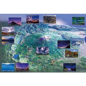 KAGAYA 富士の星暦 ポイントマップ A4パズル 104P|catrunshop