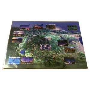 KAGAYA 富士の星暦 ポイントマップ A4パズル 104P|catrunshop|02