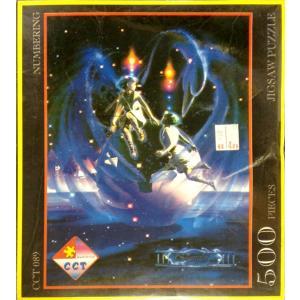 NUMBERING JIGSAW PUZZLE Gemini ジグソーパズル|catrunshop